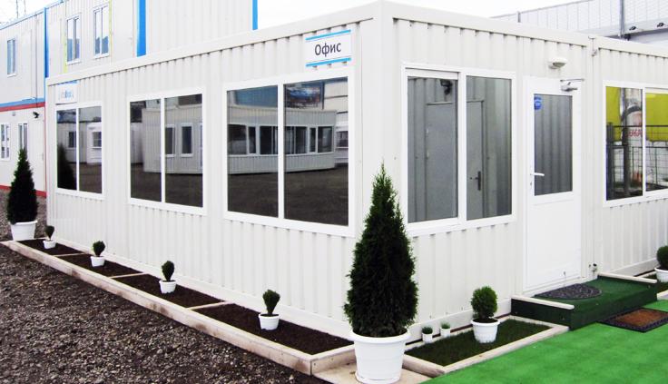 Containere standard, pentru depozit, containere garaj, sanitar, pentru locuit, configuratia din diferite containere.