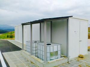 Containere de depozitare
